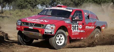 Pickup 2005