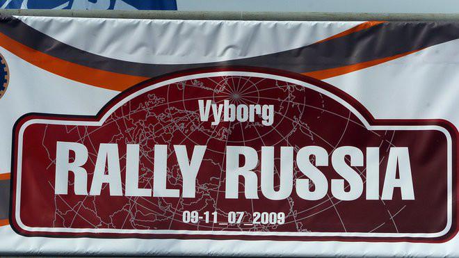 rally russia