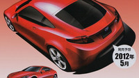 Prius Coupe