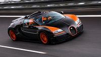 Veyron Grand Sport Vitesse World Record Car