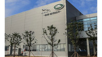 Jaguar Land Rover výrobní závod Čína (ilustrační foto)