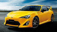Toyota GT86 Edice Yellow Limited