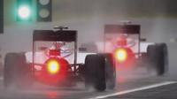 Valtteri Bottas a Felipe Massa, GP Japonska (Suzuka)