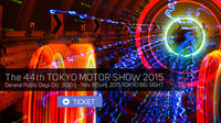 Oficiální plakát k letošnímu tokijskému autosalonu.
