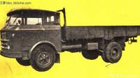Takto vypadalo auto při spuštění výroby, Yellow River JN150.