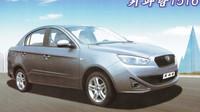 Pyeonghwa Motors Hwiparam 1516