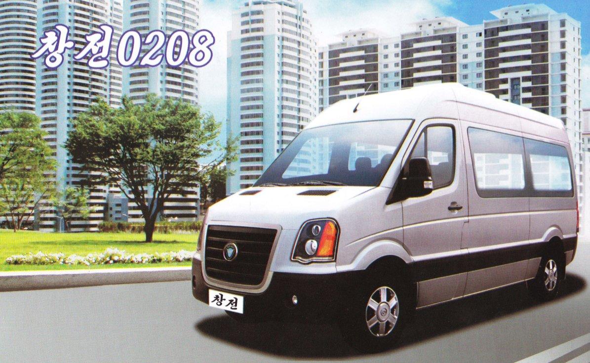 Pyeonghwa Motors Samchonri 0208