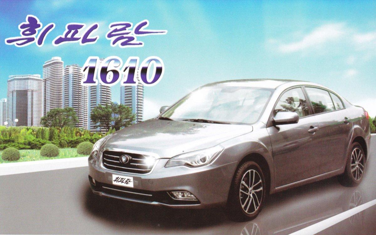 Pyeonghwa Motors Hwiparam 1610