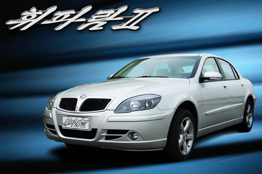 Pyeonghwa Motors Hwiparam II