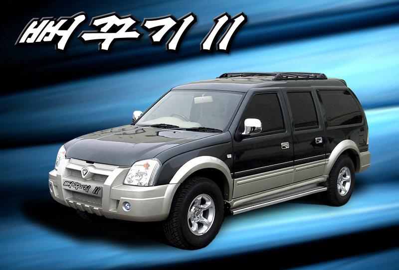 Pyeonghwa Motors Ppeokpuggi II