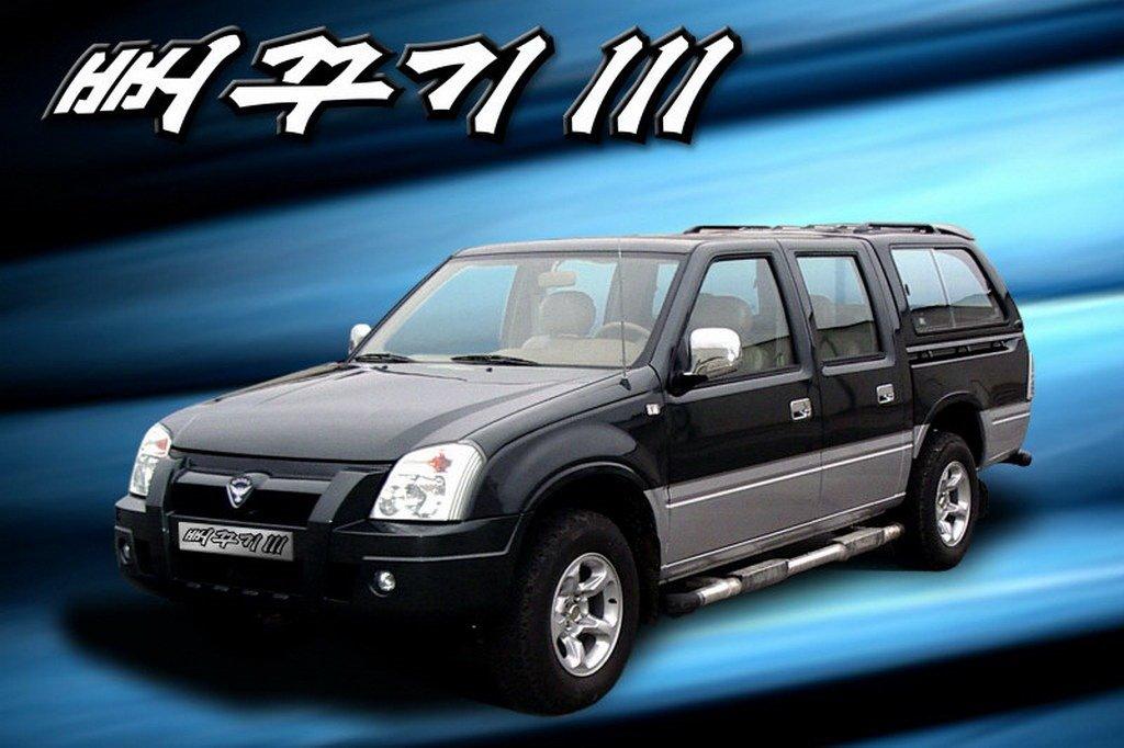 Pyeonghwa Motors Ppeokpuggi III