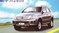 Pyeonghwa Motors Ppeokpuggi 2405