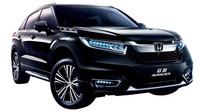Honda oprášila jméno Avancier, z kombíku se stalo SUV
