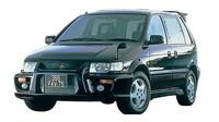Mitsubishi RVR Hyper Sports Gear R mělo výkon až 250 koní.