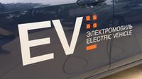 Lada Vesta EV ujede na jedno nabití až 170 kilometrů.