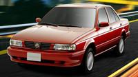Nissan Tsuru vydržel ve výrobě 25 let, zabijí ho až bezpečnostní předpisy - anotační obrázek