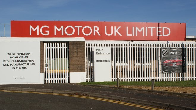 Modely MG už z továrny v Longbridge vyjíždět nebudou.