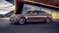 BMW 750Li Rose Quartz Edition