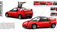 Mazdaspeed Autozam AZ-1