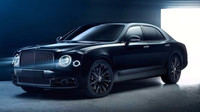 Bentley Mulsanne Bamford X (2016)