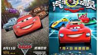 Čína dostala ráznou lekci. Přestane kopírovat originální auta a výrobky? - anotační foto