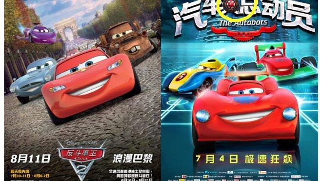 Čína dostala ráznou lekci. Přestane kopírovat originální auta a výrobky? - anotačné foto