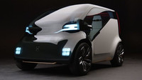 Honda NeuV ukazuje nejnovější způsob na poli sdílené městské dopravy.