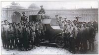 Obrněný vůz Austin ve službách carské armády