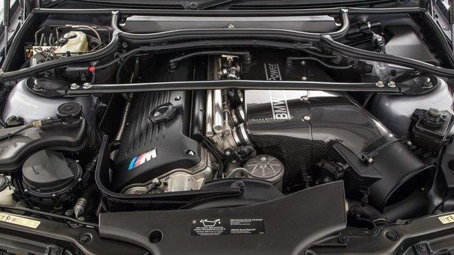 Ilustrašní foto: BMW M3 CSL