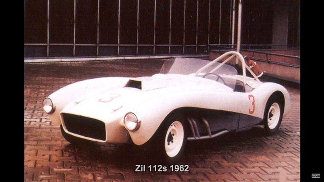 ZIL-112S