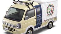 Suzuki je specialista na výrobu malých automobilů, důkazem budiž i Kei dodávka Carry Light Tiger Ichi Concept