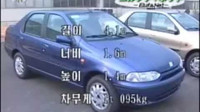 Čím se jezdí v KLDR? Prozradí severokorejský Automagazín - anotační foto