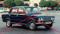 Turkmenistán zakázal černá auta v hlavním městě, lidem je bez upozornění odtáhli (Ilustrační foto: Lada 1600)
