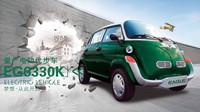 Čínské automobilky opět kopírují evropské klasiky, tentokrát to odneslo legendární BMW - anotační foto