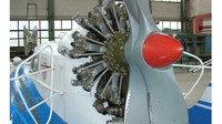 Tupolev A-3 (foto: Varga Attila)