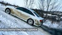 Parta ruských mladíků se rozhodla prověřit různé koncepce pohonu všech kol