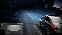 """Mercedes-Benz """"Digital Light"""""""