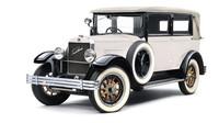 Model 110 z roku 1925, vyvinutý ještě v éře L&K a nově osazený i logem Škoda, dával na výběr z široké nabídky provedení karoserie.