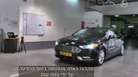 Demonstrace autonomního vozidla společnosti Mobileye se na světelné křižovatce změnila ve fiasko