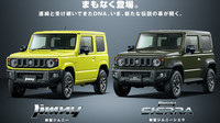 První oficiální fotografie nové generace Suzuki Jimny