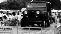 První vyrobený Sibal na veletrhu v roce 1955