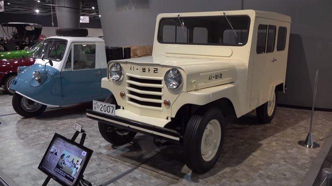 Replika Sibalu v muzeu Samsungu