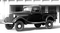 GAZ 61-415