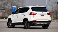 Fengxing X5