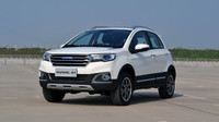 Haval H1 Blue label