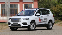 Haval H6 Blue label