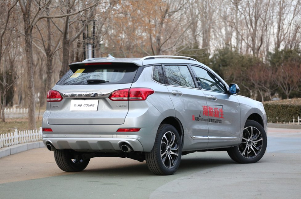 Haval H6 Coupe Red label