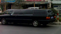 Hongqi Yunhe CA5020 XBYA