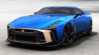 Úchvatný koncept Nissan GT-R50 míří do výroby, vznikne pouze 50 kusů - anotační obrázek