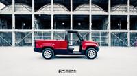 Kaiyun Motors Pickman (Facebook/ Kaiyun Motors Co., Ltd)